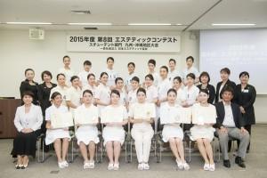 2015コンテスト(九州・沖縄)